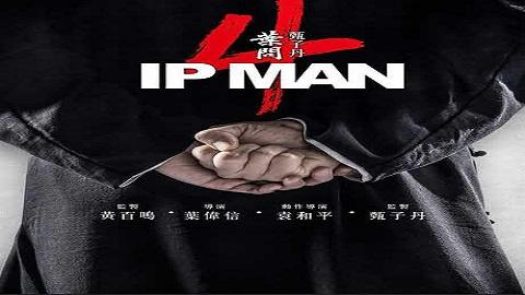 فيلم Ip Man 4: The Finale 2019 مترجم